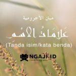 2# Ciri-Ciri dan Tanda Isim Dalam Bahasa Arab