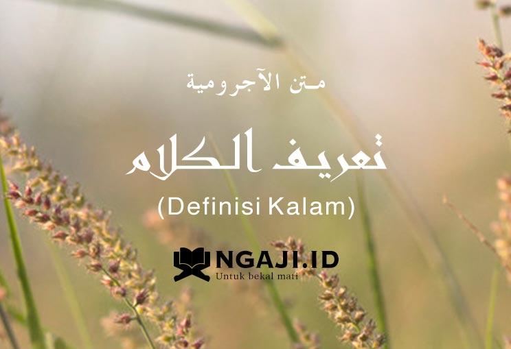 1# Definisi Kalam dalam Bahasa Arab – Matan Al-Jurumiyah
