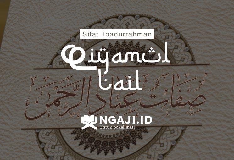 Qiyamul Lail Adalah Budaya Orang-Orang Shalih