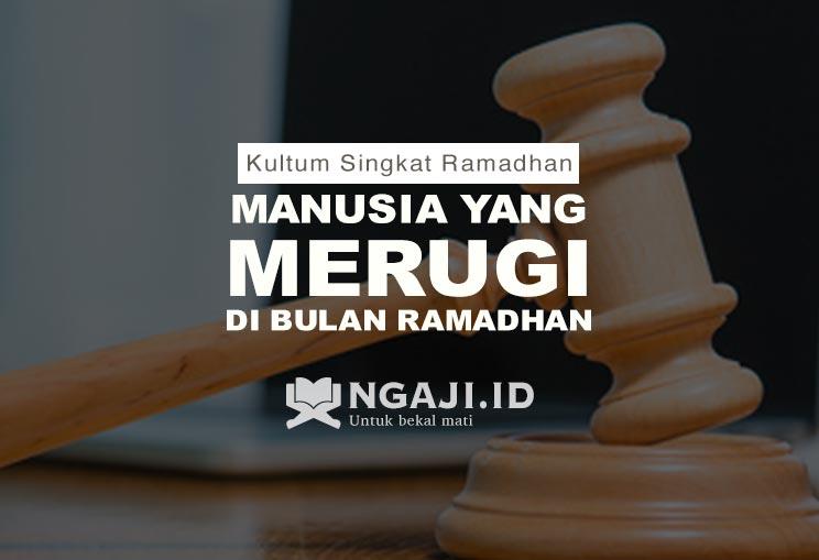 Kultum Singkat Ramadhan: Manusia Yang Merugi di Bulan Ramadhan