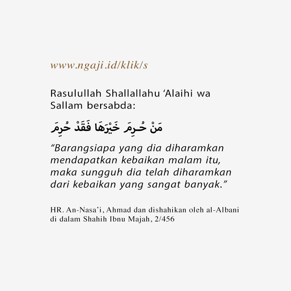 Kultum Ramadhan Singkat Kultum Tentang Malam Lailatul Qadar