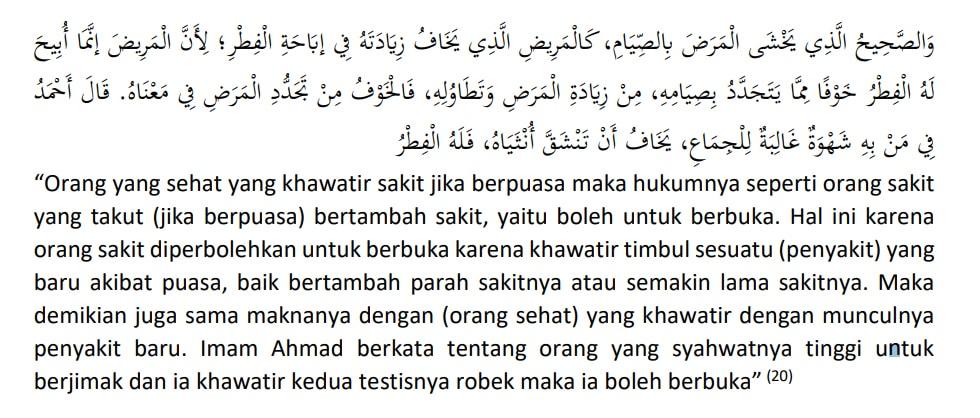 Menghadapi Ramadhan Dengan Kondisi Covid-19