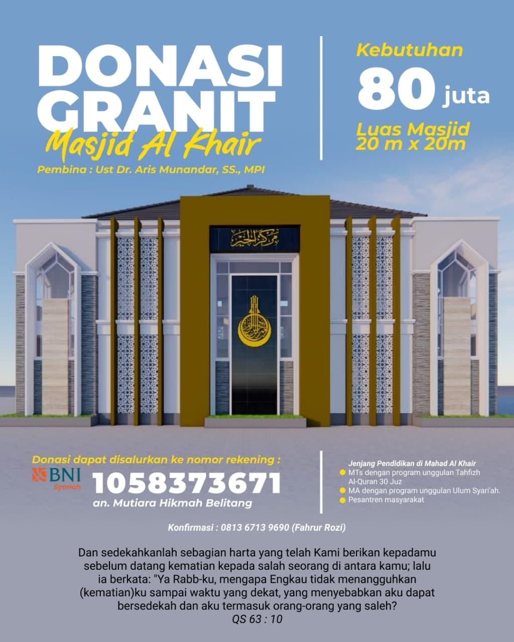 Donasi Granit Masjid Al-Khair OKU Timur